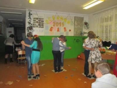 Конкурс танец пары на газете